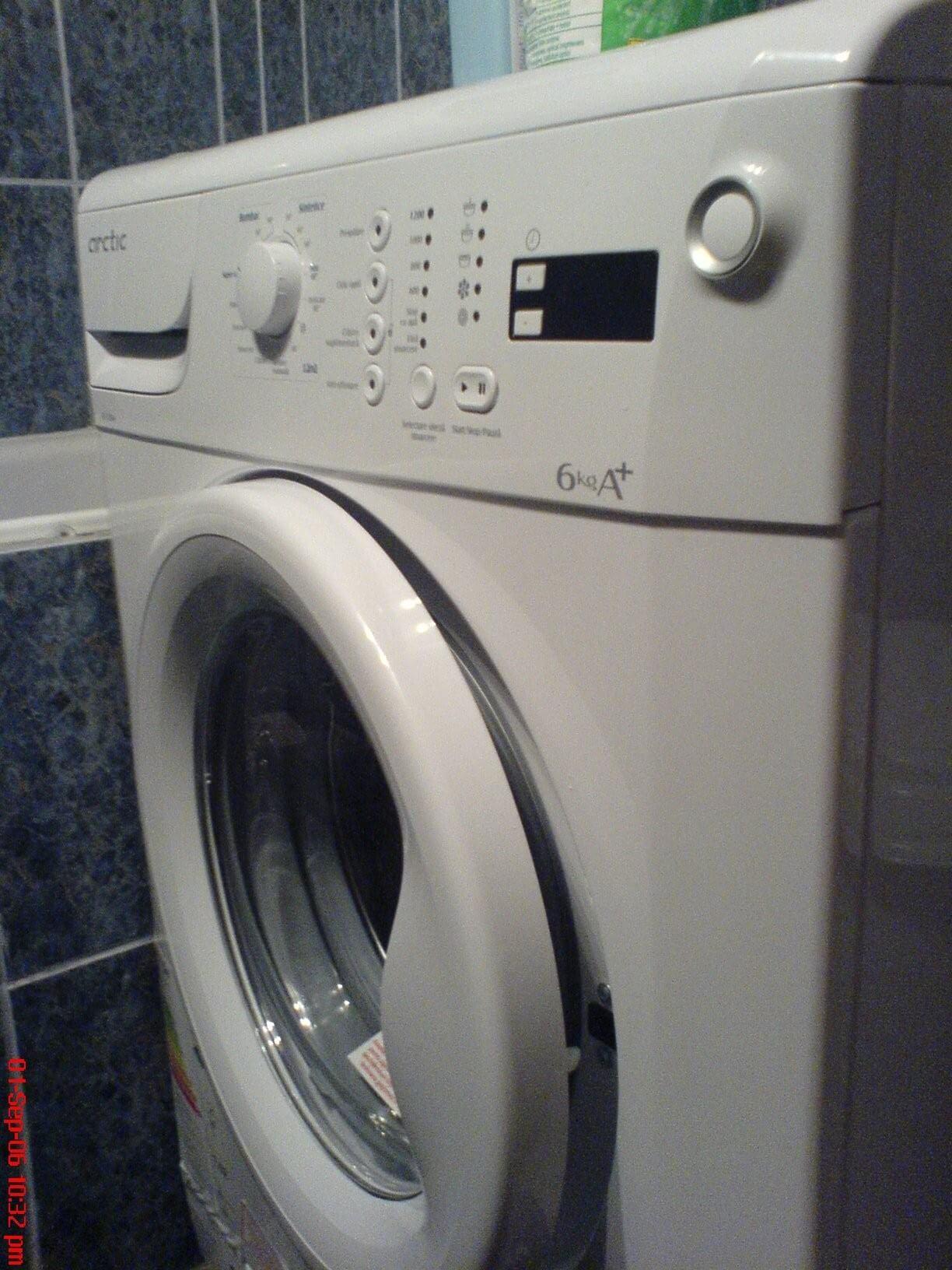 Washing Machine Repair in Noida